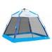 FORREST Шатер Summer Pavilion противомаскитный 300х300х210см 9,5кг