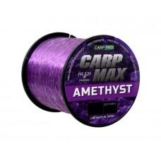 Леска CARP PRO Amethyst Line Deep Purple 1500м 0,28мм