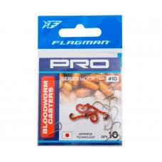 Крючки Flagman Bloodworm Caster Pro №10